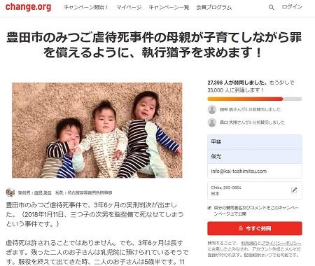 キャンペーン.JPG
